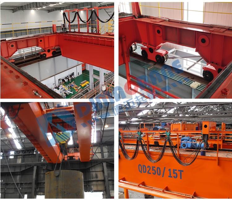 QD 250/15 ton double girder overhead crane